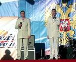 Алексей Приданцев - Концерт. День народного единства. Нижний Новгород 2011г.