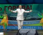 Алексей Приданцев - Концерт. День города. Нижний Новгород 2011г.
